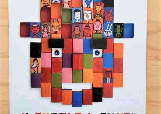 IL PUZZLE INFINITO di Diego Bianki, KALANDRAKA