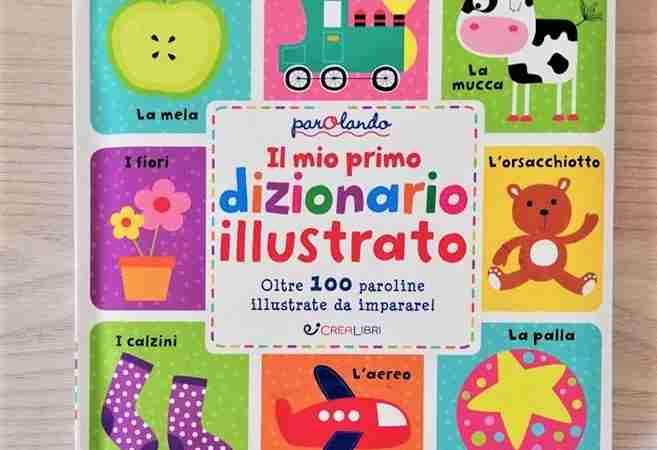 IL MIO PRIMO DIZIONARIO ILLUSTRATO, Edicart