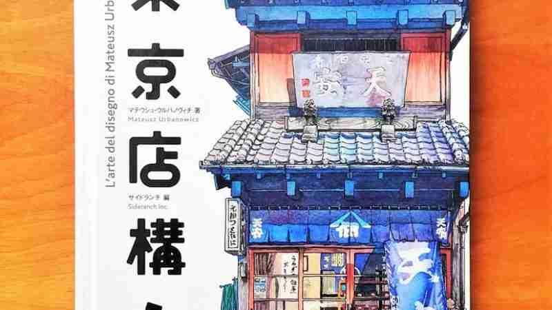BOTTEGHE DI TOKYO L'arte del disegno di Mateusz Urbanowicz, L'IPPOCAMPO EDIZIONI